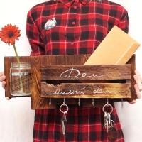 Деревянная ключница «Дом милый дом»